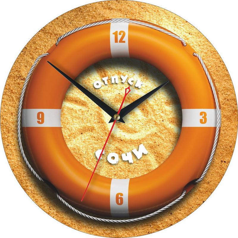 """Настенные часы """"Спасательный круг, песок Сочи"""""""