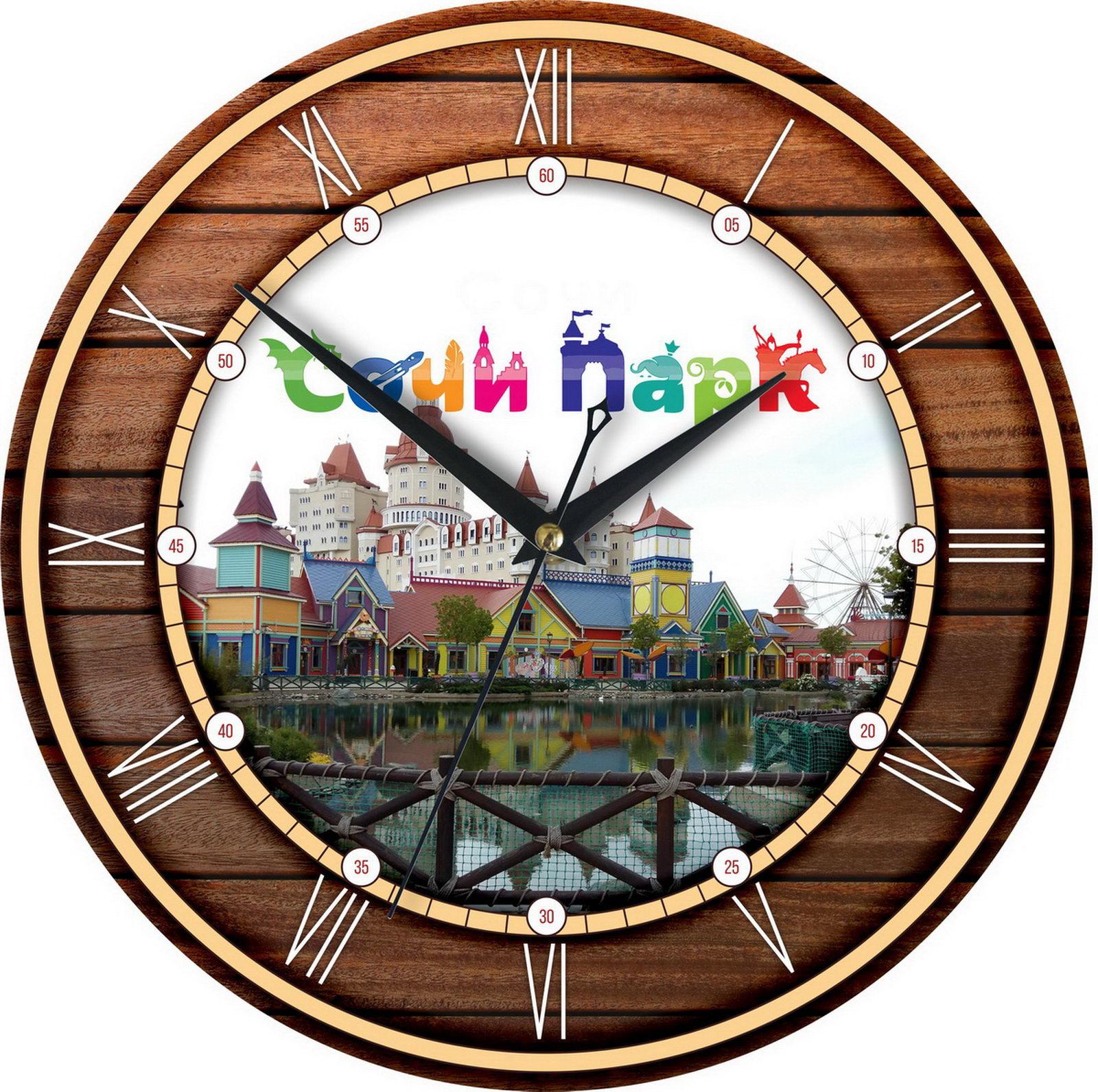 """Часы настенные """"Сочи Парк"""""""