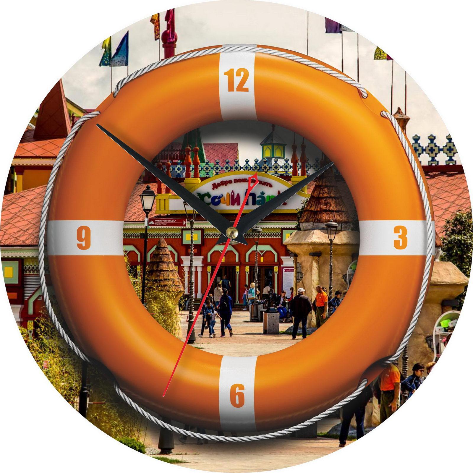 Часы настенные «Сочинский парк»