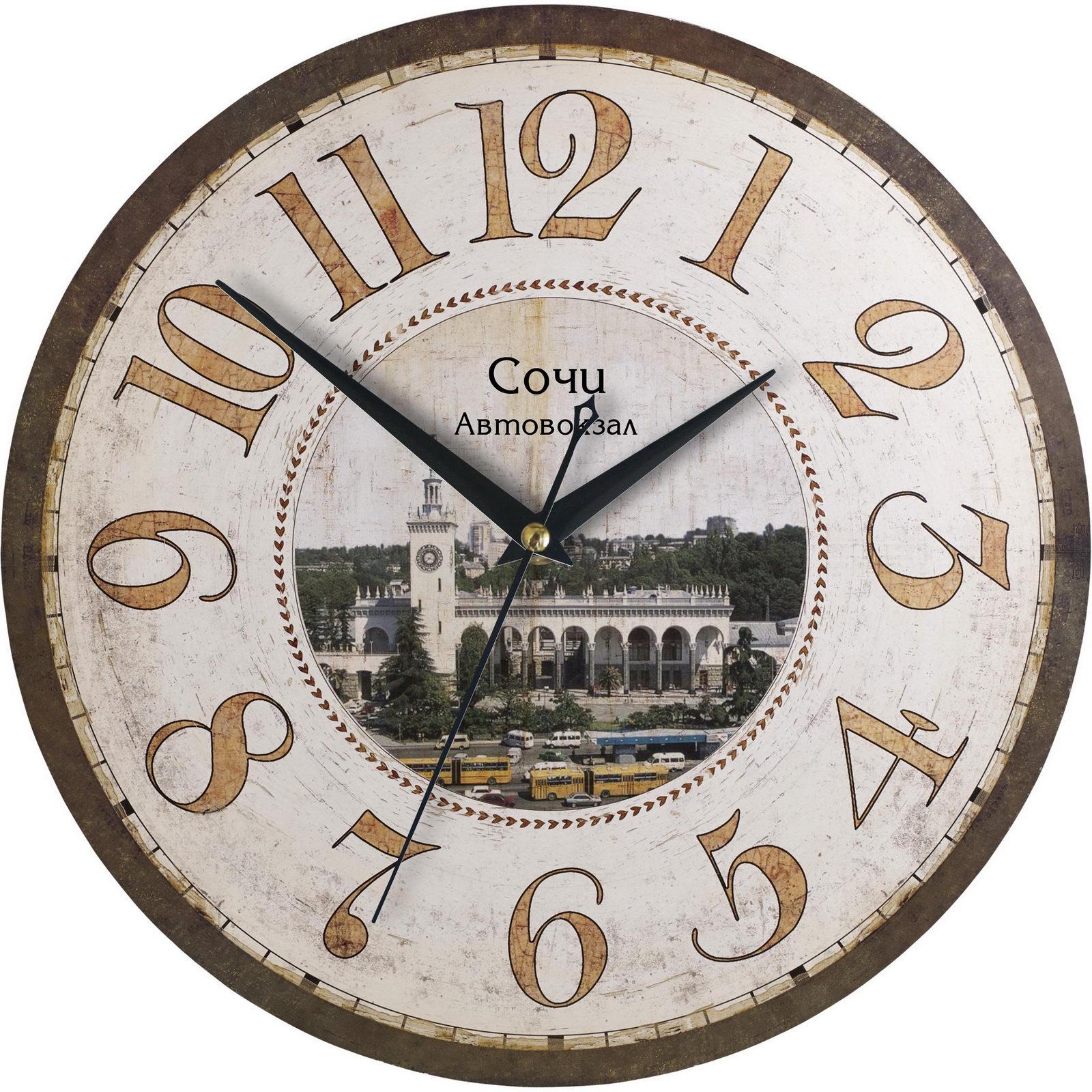 Часы настенные «Сочи автовокзал с высоты»