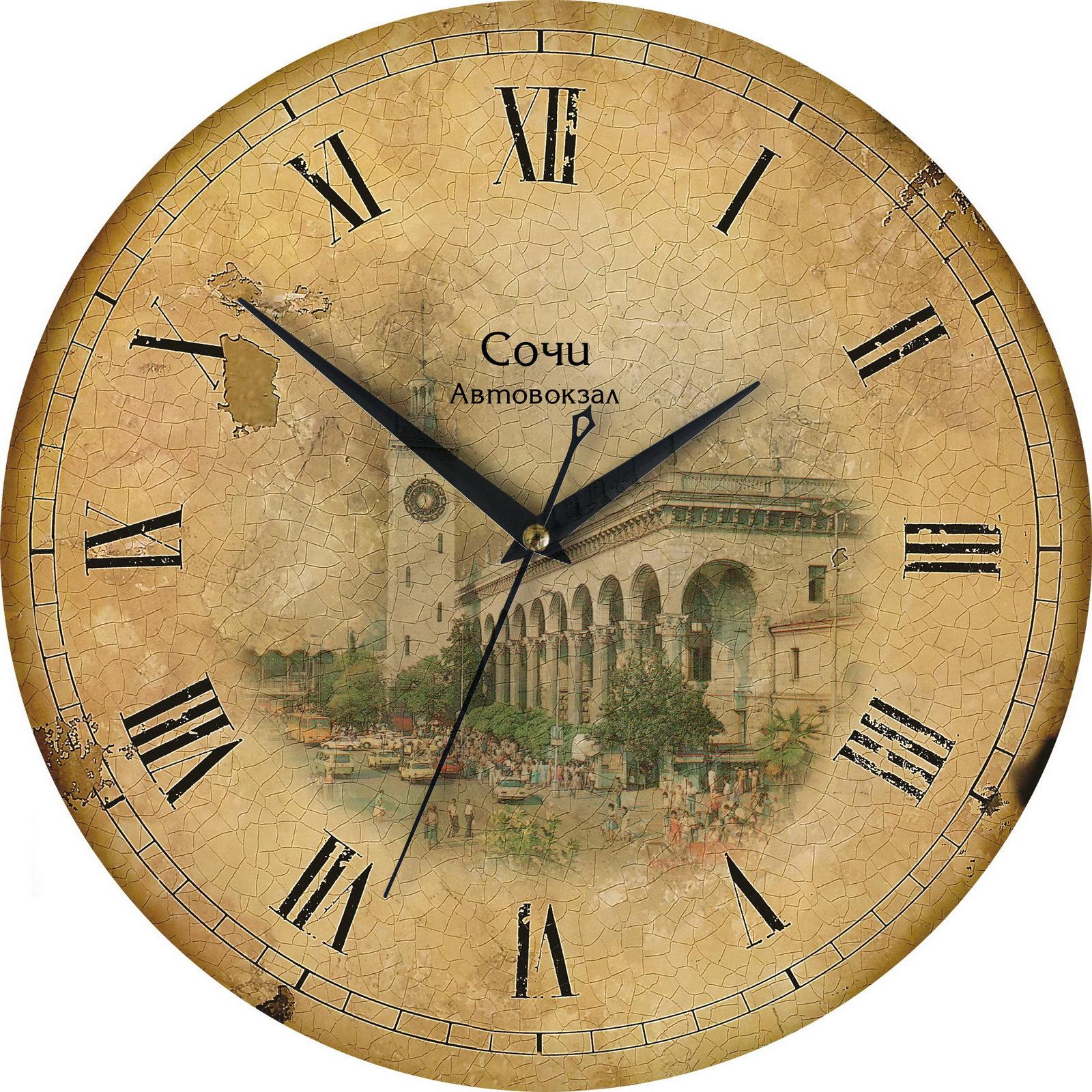 Часы настенные «Сочи Автовокзал»
