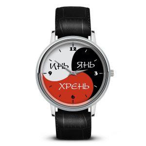 Часы наручные 029w11