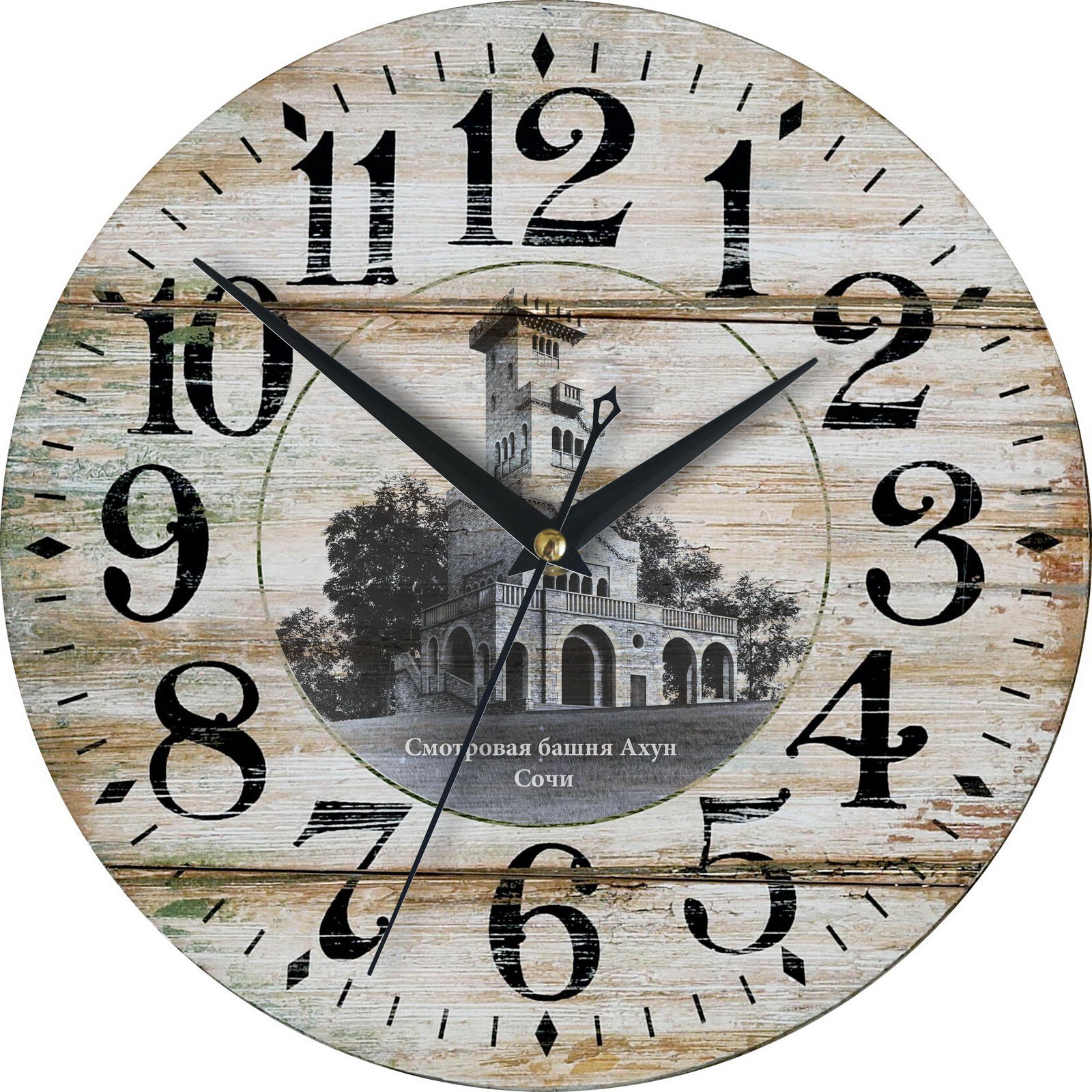 "Часы настенные ""Смотровая башня Ахун"""
