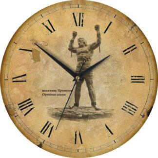 Часы настенные «Памятник Прометею Орлиные скалы»