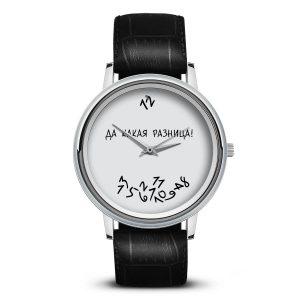 Часы наручные 030w11