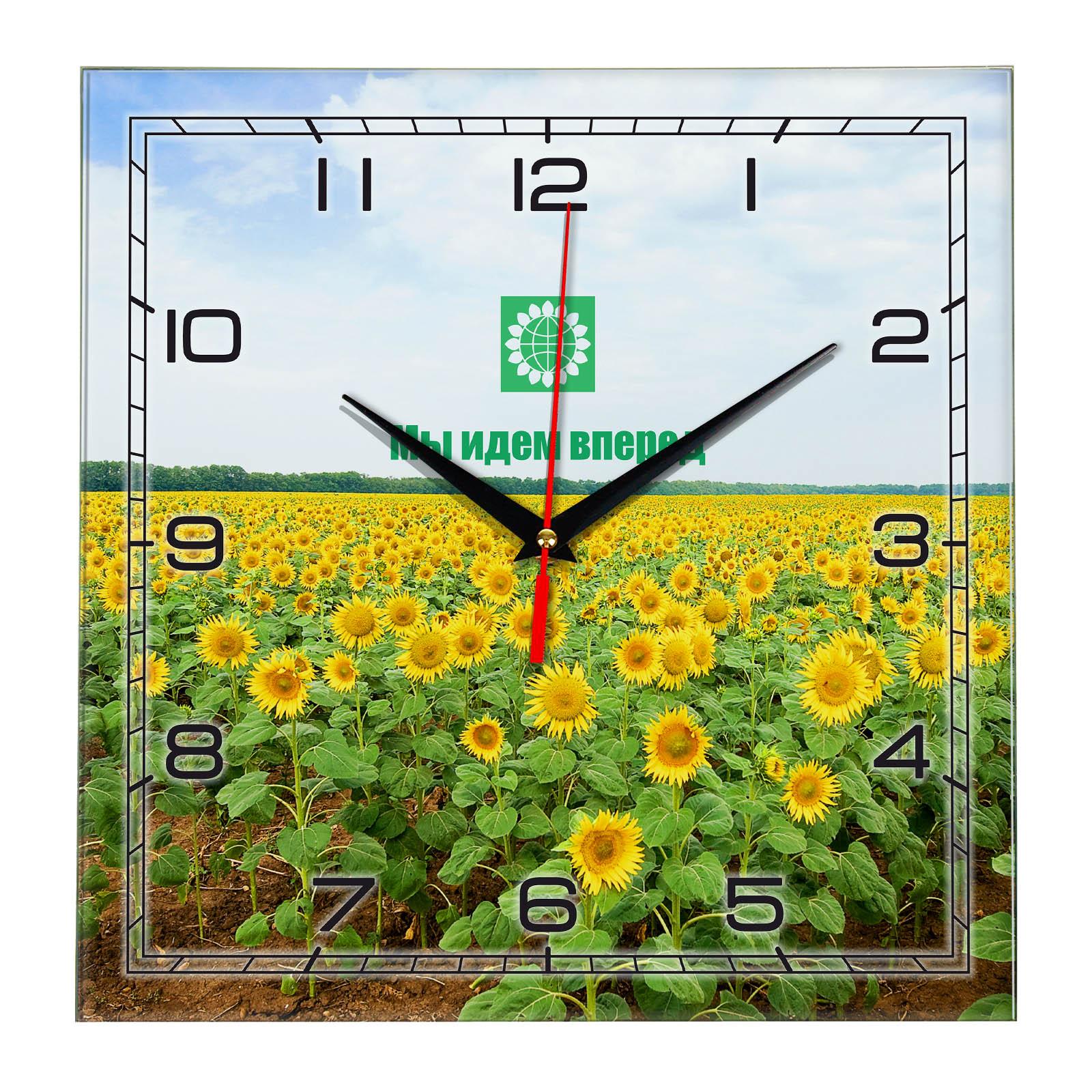 Настенные часы «33»