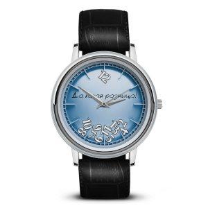 Часы наручные 033w11