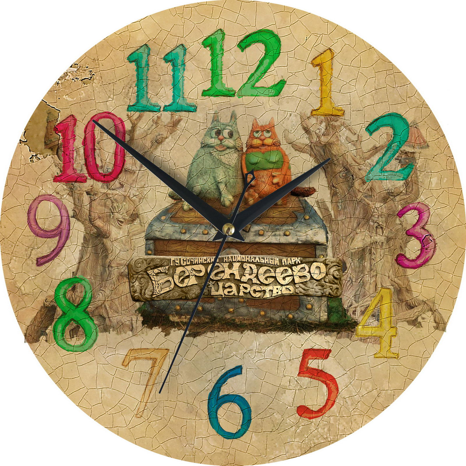 Часы сувенир Сочи Берендеево царство