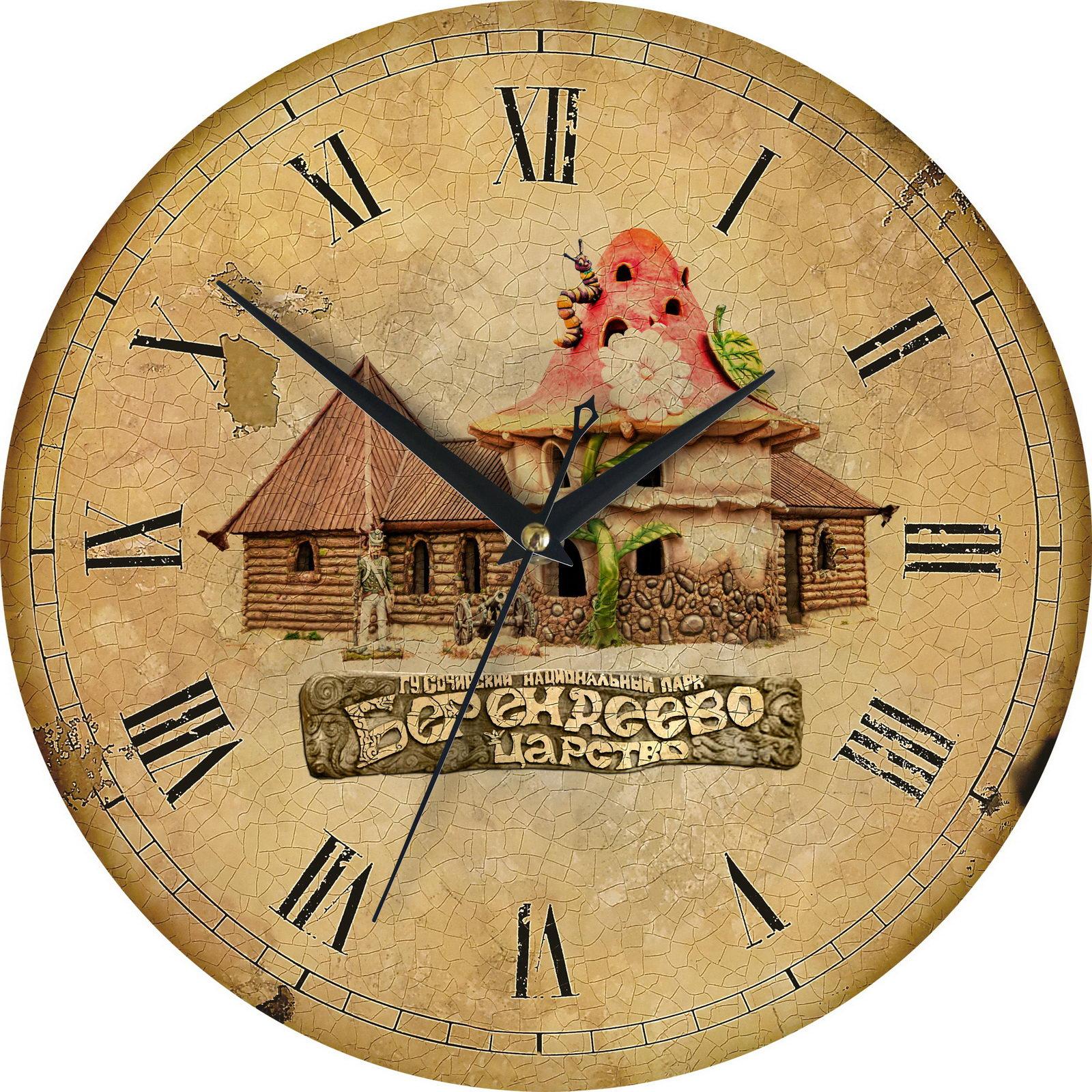 Часы настенные «Сочи- Берендеево царство»