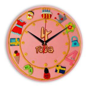 Настенные часы «04-years-old»