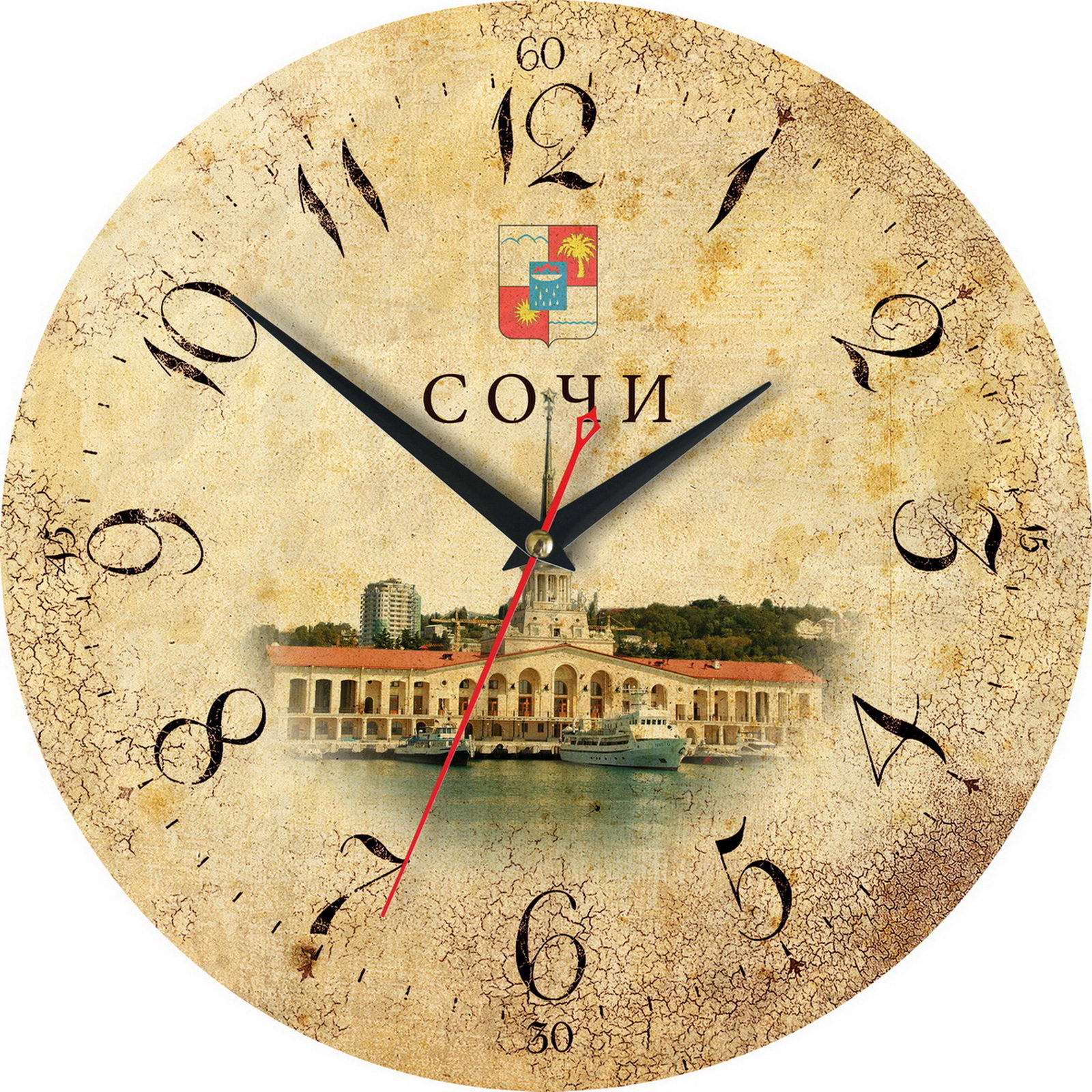 Часы настенные «Сочи ретро»