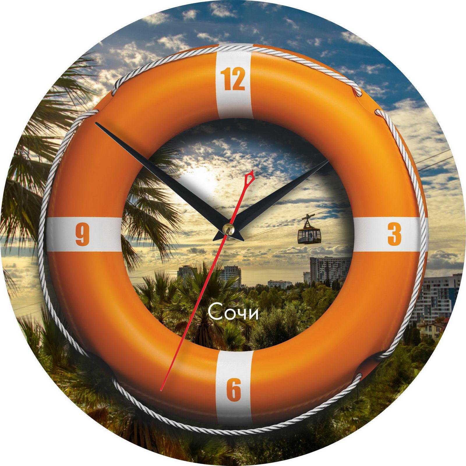 Часы настенные «Вид Сочи с высоты»