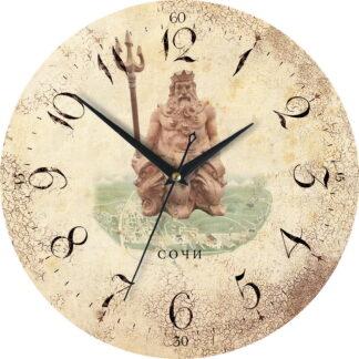 Настенные часы «Сочи — Посейдон»
