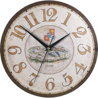 Часы настенные «Олимпийский Сочи»