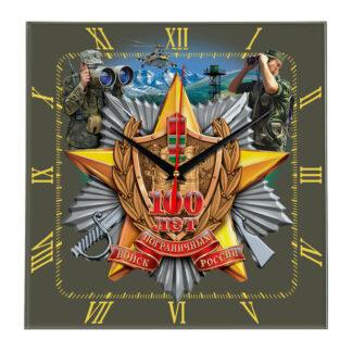 Квадратные часы 100 лет пограничным войскам.