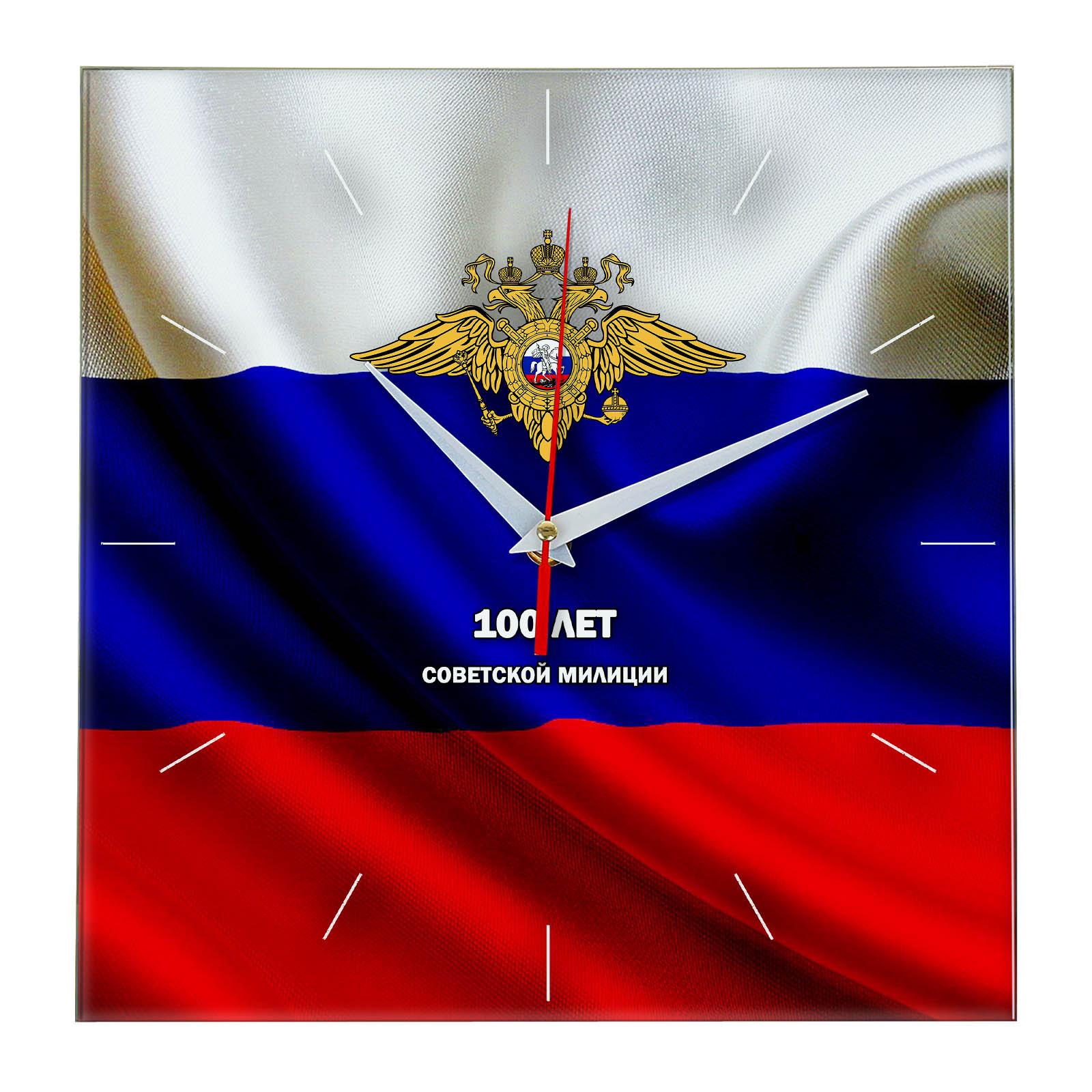 подарок — часы «100 лет советской милиции»
