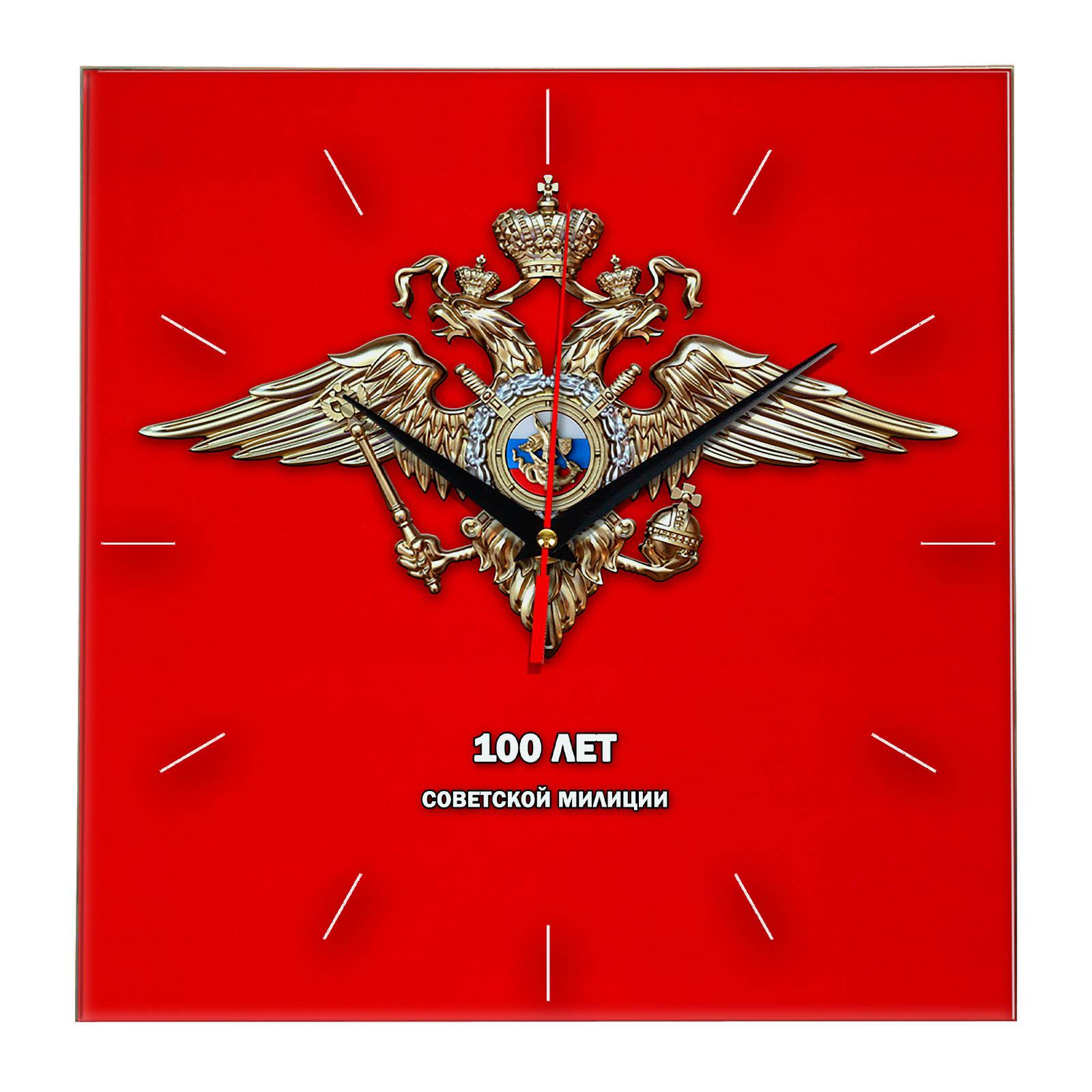 """Сувенир - часы """"100 лет советской милиции"""""""