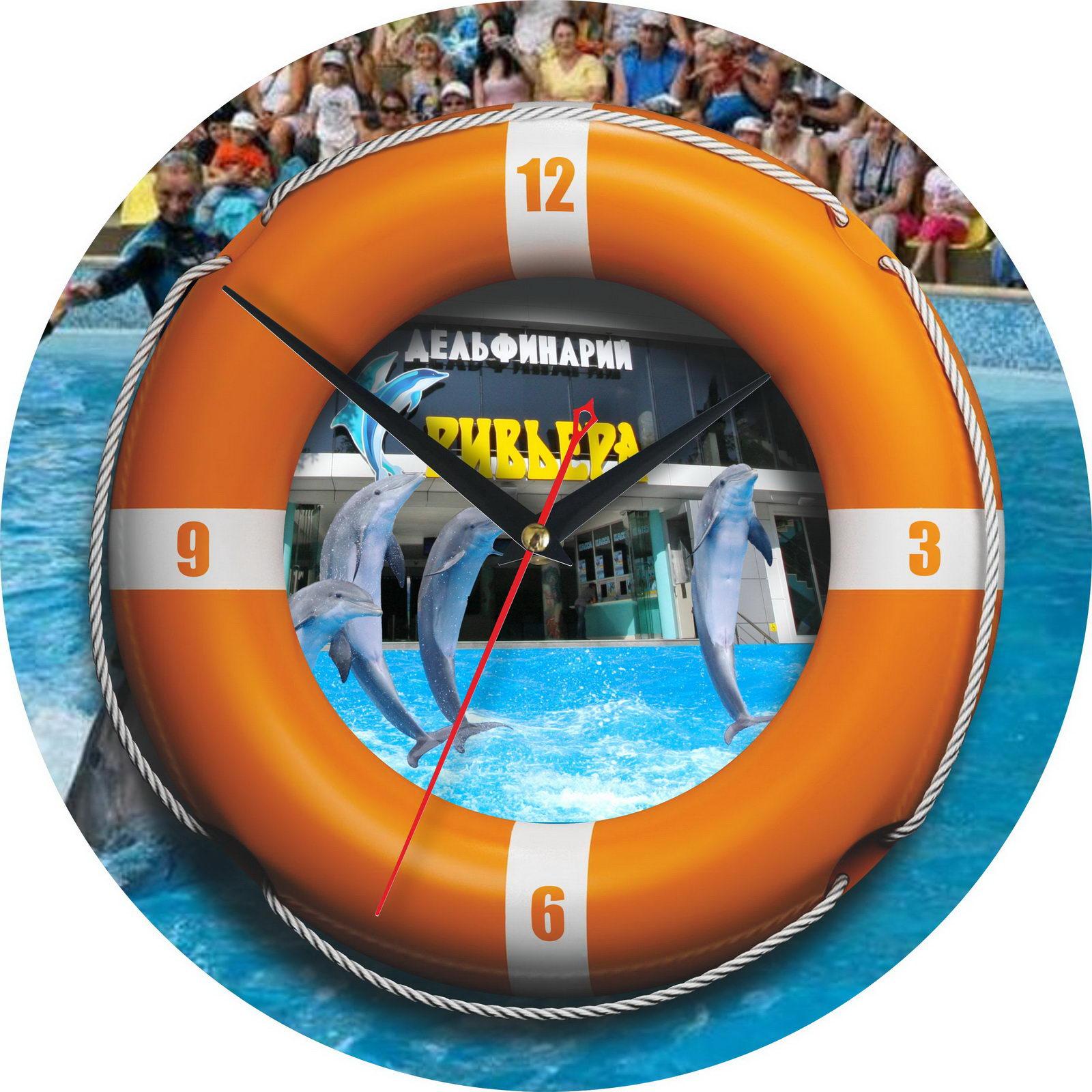 Часы настенные «Дельфинарий Ривьера»