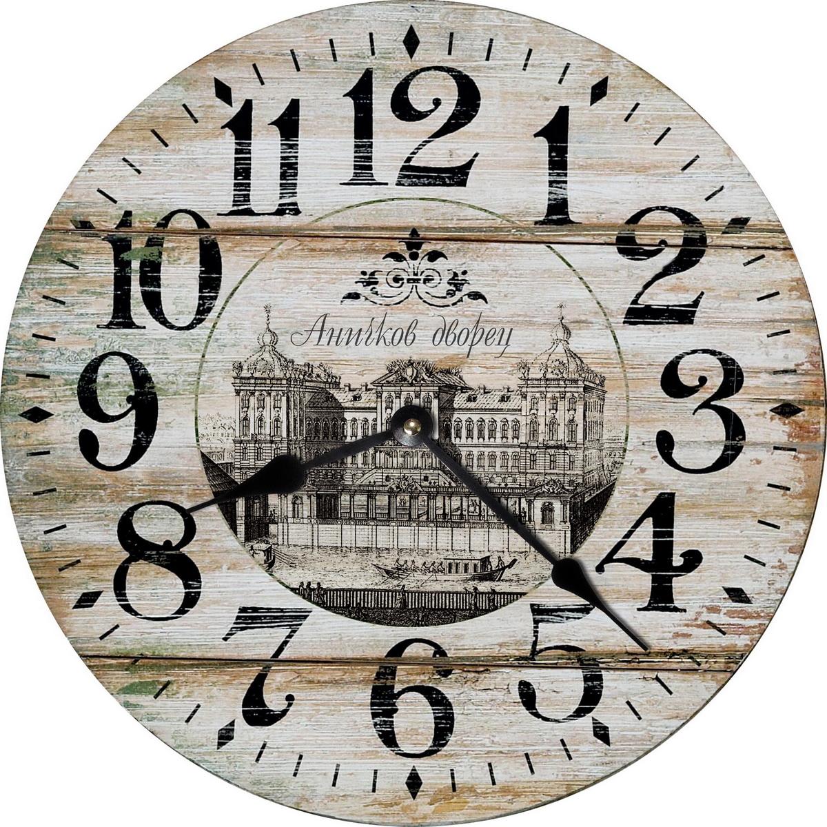 Часы настенные «Эскиз Аничкова Дворца»