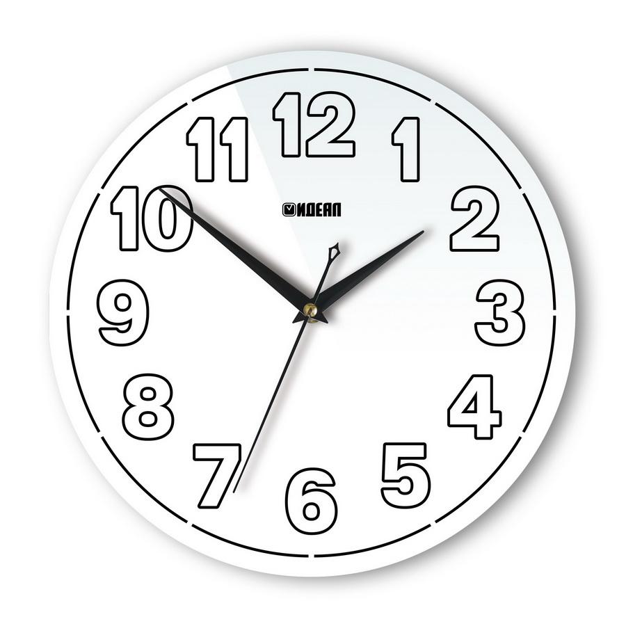 """Настенные часы """"Время отдыхать"""""""