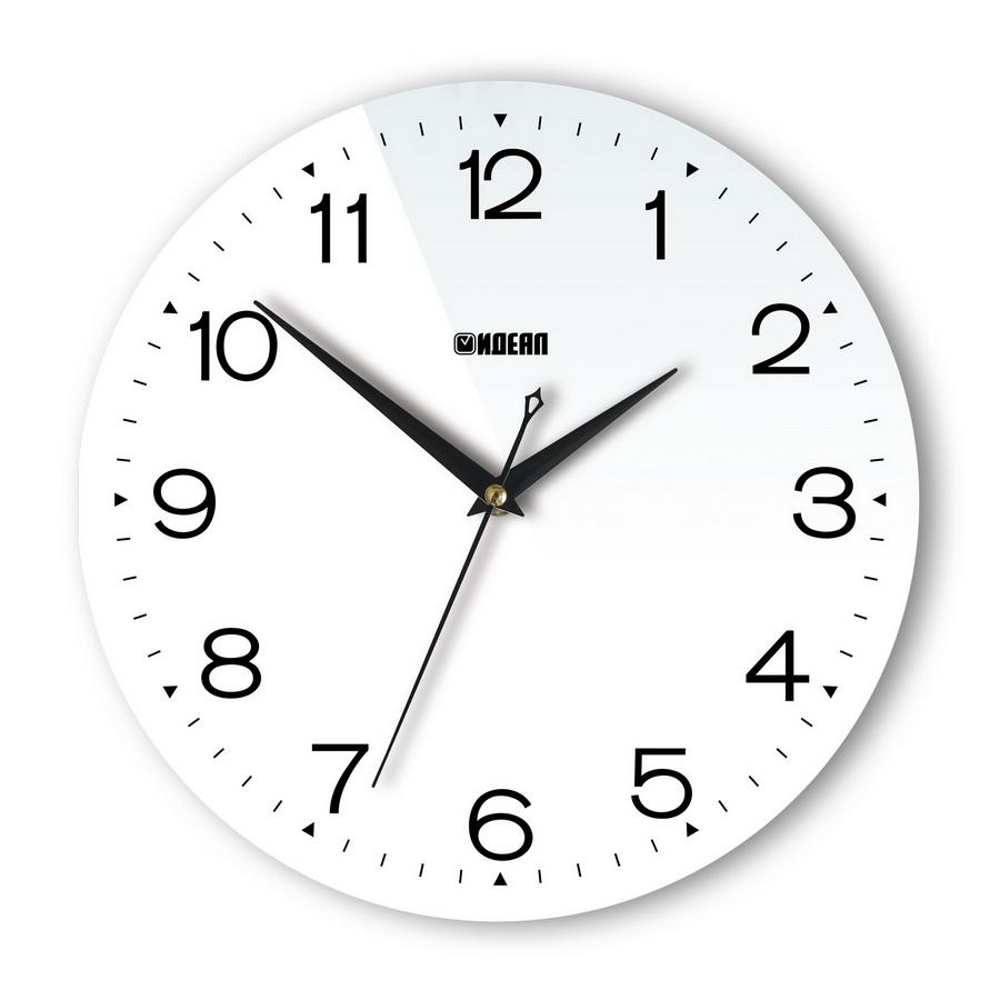 Стильные офисные настенные часы