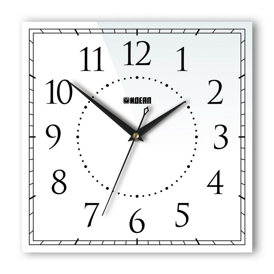 Классические настенные часы «Для офиса»