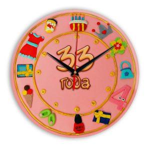 Настенные часы «33-years-old»