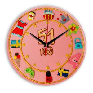 Настенные часы «51-years-old»