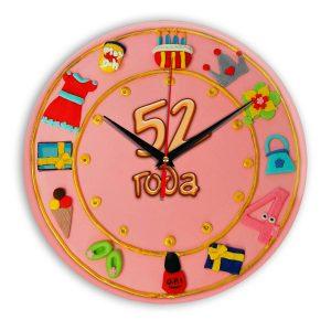 Настенные часы «52-years-old»