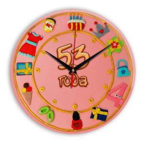 Настенные часы «53-years-old»