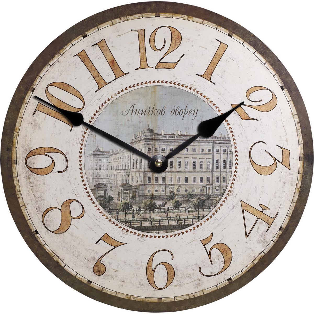 Часы настенные » Дворец Санкт Петербурга»