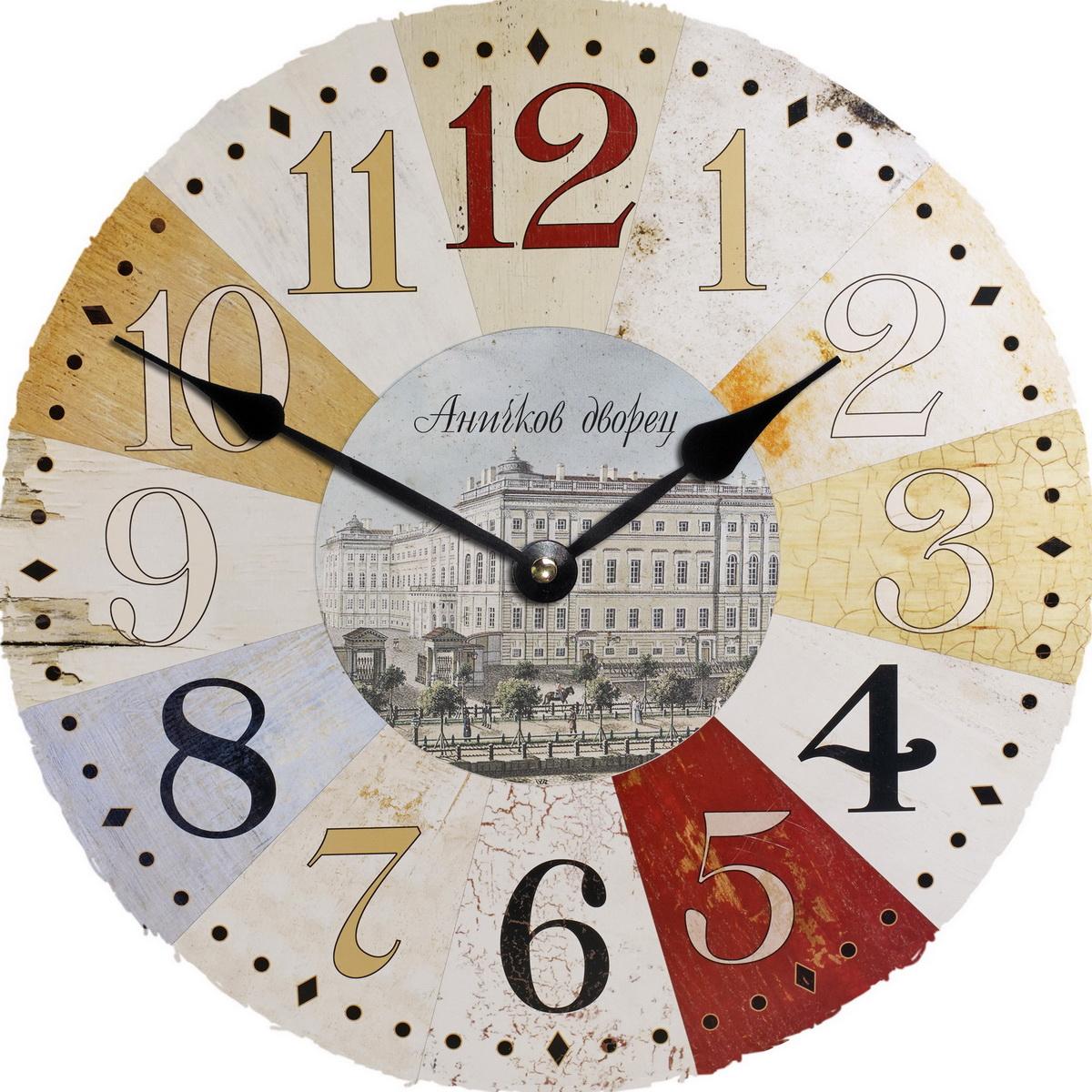 Часы настенные «Красивый Аничков дворец»