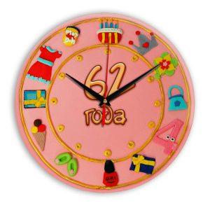 Настенные часы «62-years-old»
