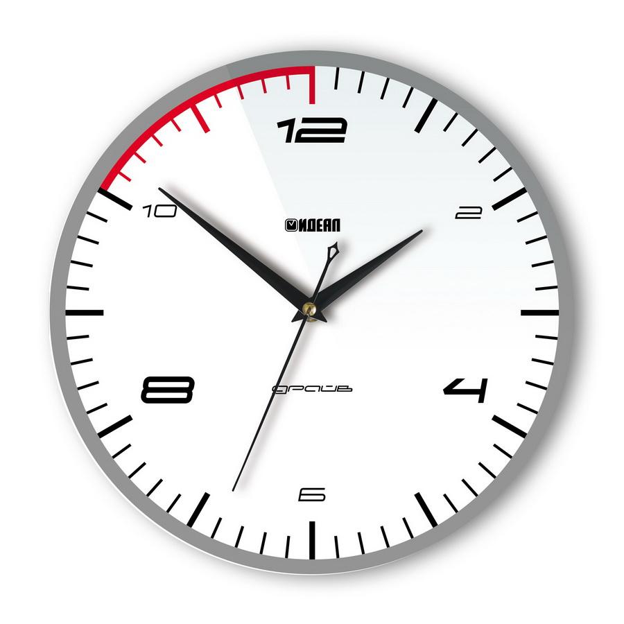 """Настенные часы """"БМВ"""""""