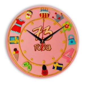 Настенные часы «73-years-old»
