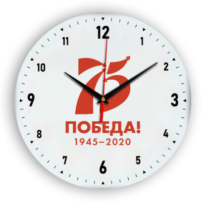75Pobeda_clock_01