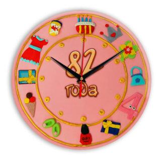 Настенные часы  «82-years-old»