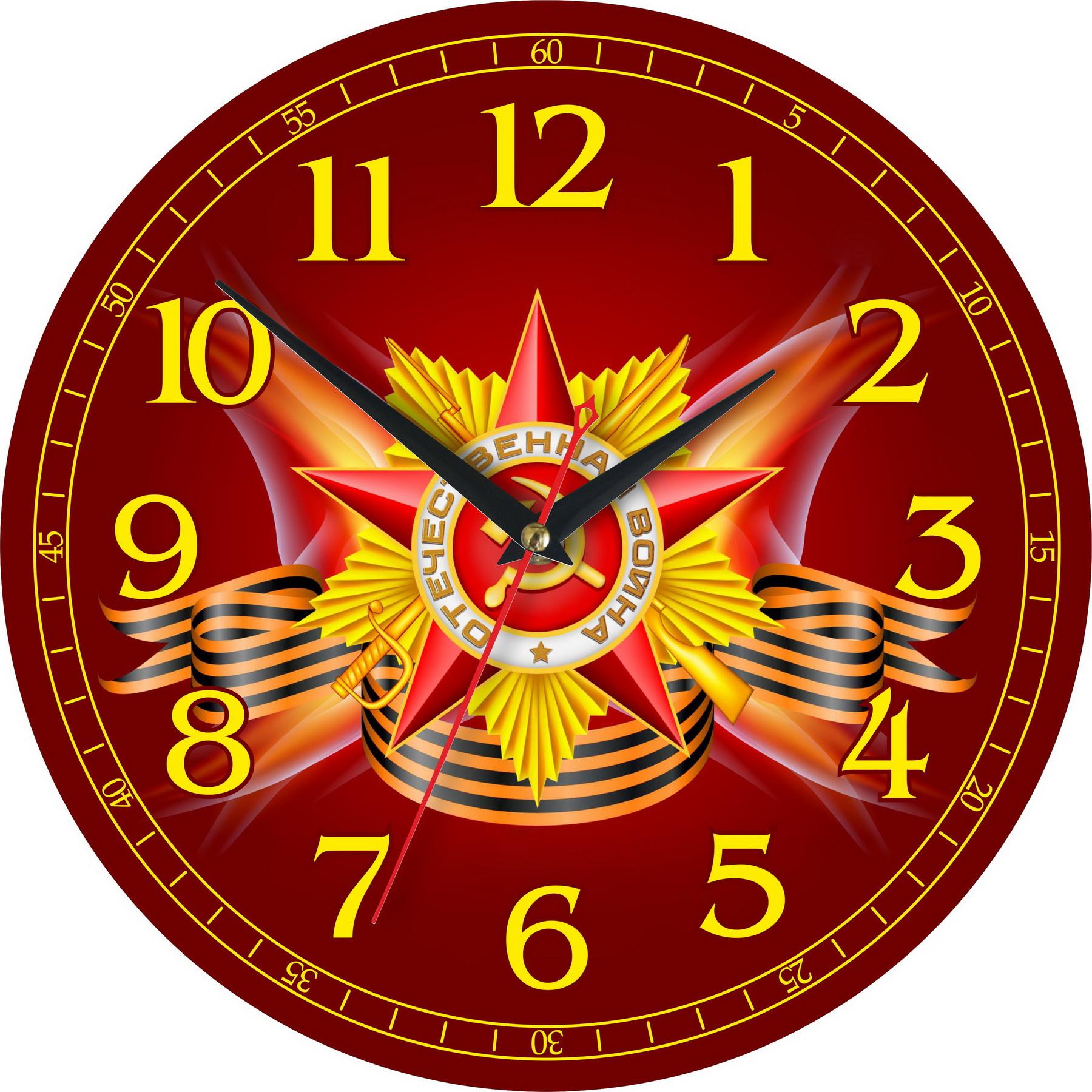 часы День победы 9 мая 9-005
