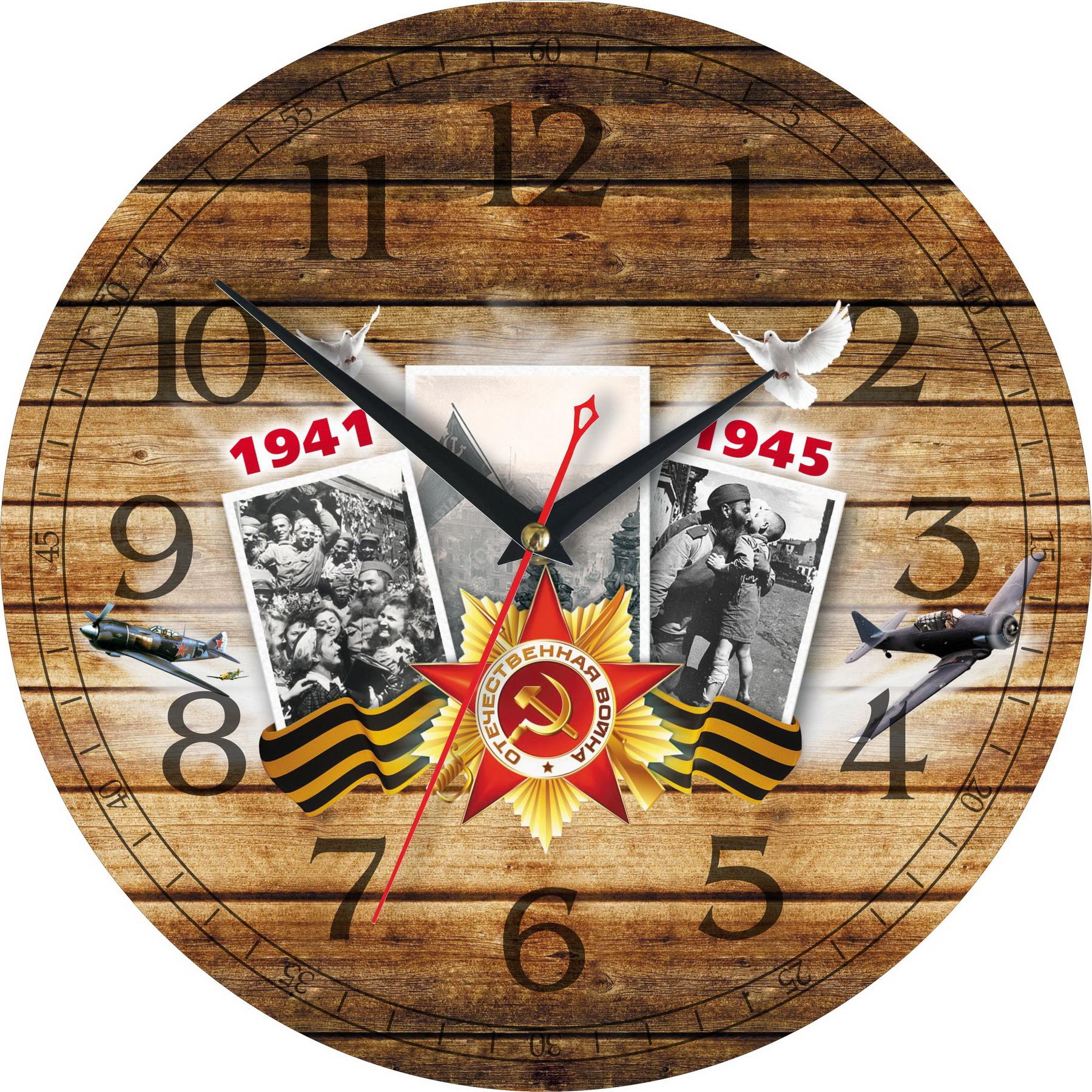 часы День победы 9-006