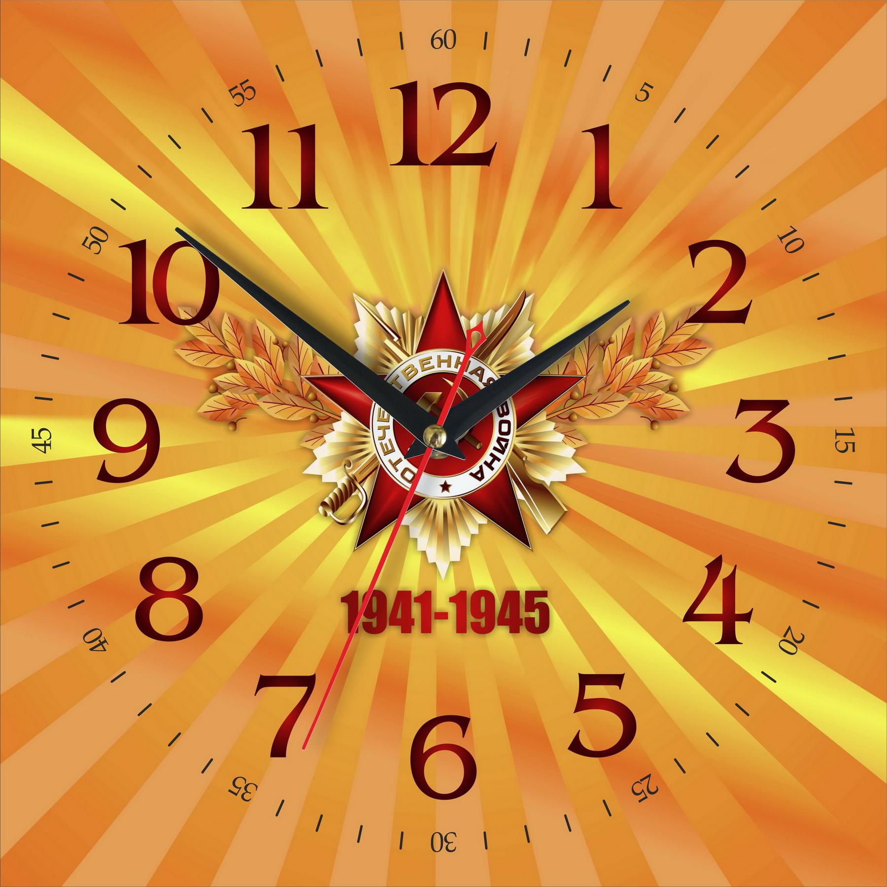 часы День победы 9-606