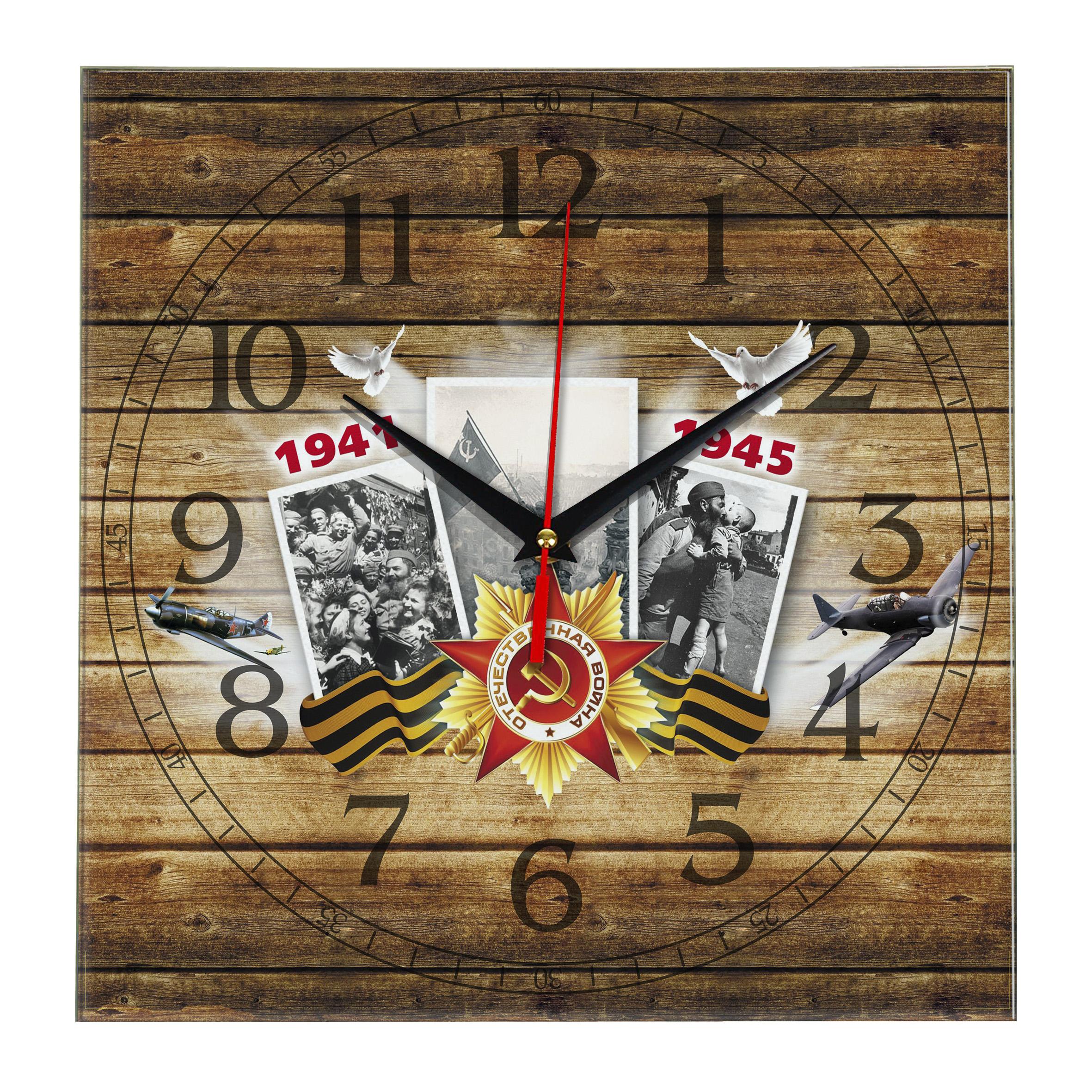 часы День победы 9 мая 9-608