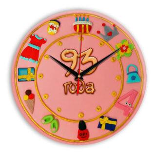 Настенные часы  «93-years-old»