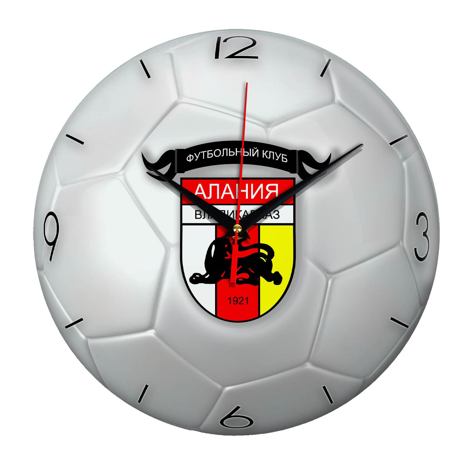 Настенные часы «Футбольный мяч ALANIYA VLADIKAVKAZ»