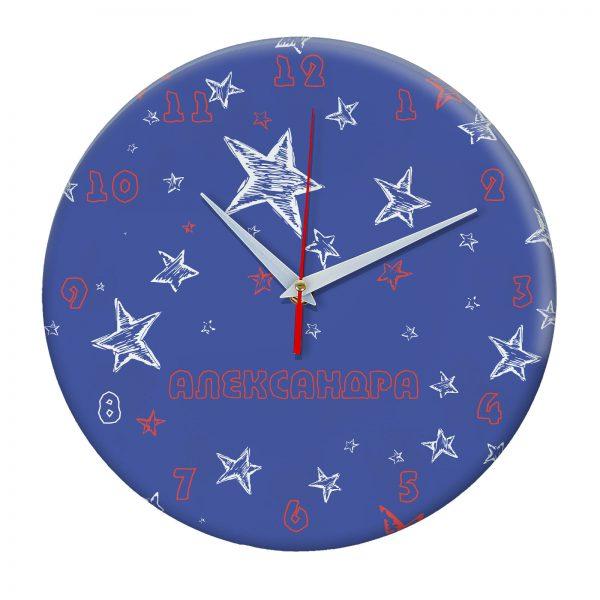 Часы подарок для Александра