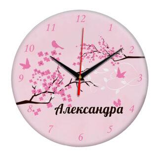 Часы — именной подарок «Александре»