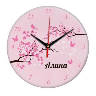 Часы — именной подарок «Алина»