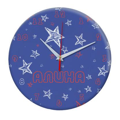 Часы подарок для Алины