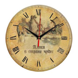 Настенные часы «alisavstr1»