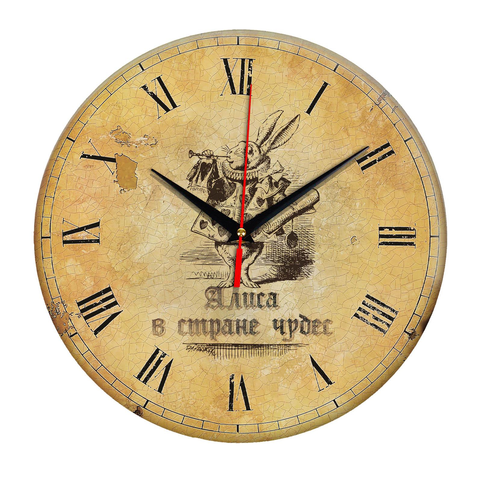 Настенные часы «alisavstr2»