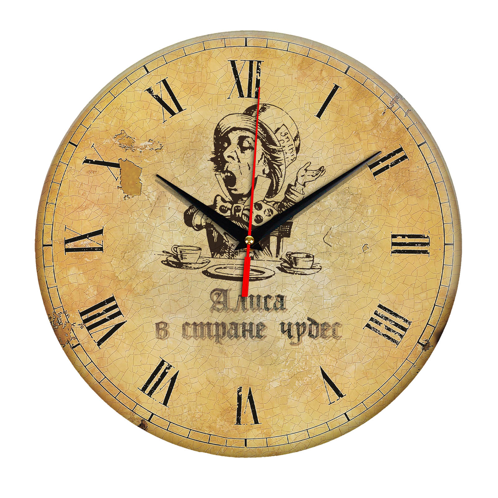 Настенные часы «alisavstr3»